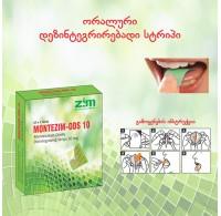 მონტეზიმი-ODS 10
