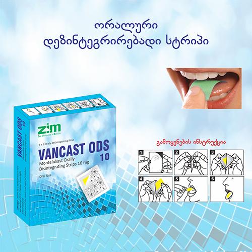 ვანკასტი - ODS 10