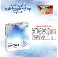 ზიმონზი-8